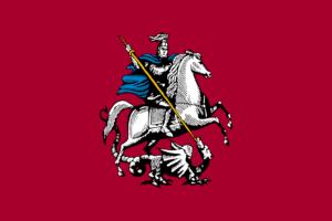 Флаг Москвы, столицы нашей родины