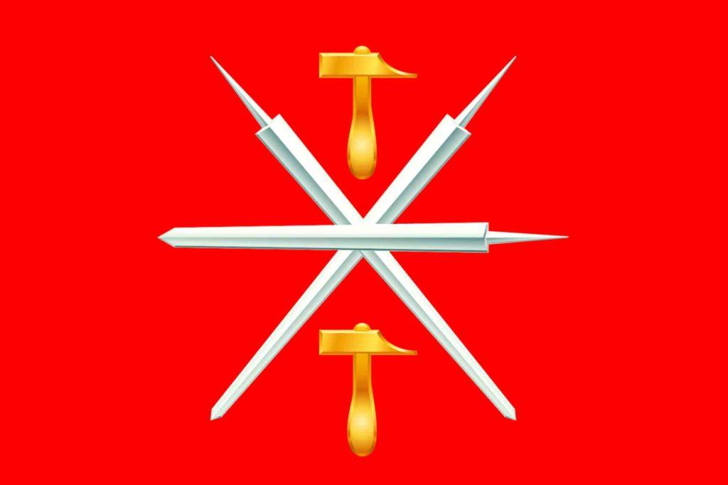 Флаг Тулы, нашего соседнего региона